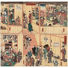 Utagawa Kunisada: Backstage and Dressing Rooms (Odori keiyô gakuya no zu), above; Backstage at a Newly Opened Theater (Odori keiyô nikai-iri no zu), below - Museum of Fine Arts
