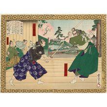 Utagawa Toyonobu: Matsushita Kahei and Konoshita Tôkichirô, from the series Newly Selected Records of the Taikô Hideyoshi (Shinsen Taikôki) - Museum of Fine Arts
