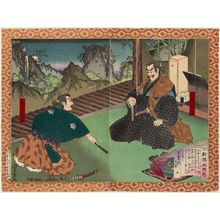 Utagawa Toyonobu: Takenaka Shigeharu and Konoshita Hideyoshi, No. 11 from the series Newly Selected Records of the Taikô Hideyoshi (Shinsen Taikôki) - ボストン美術館