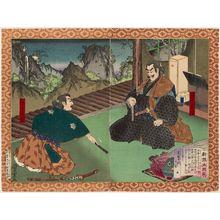 Utagawa Toyonobu: Takenaka Shigeharu and Konoshita Hideyoshi, No. 11 from the series Newly Selected Records of the Taikô Hideyoshi (Shinsen Taikôki) - Museum of Fine Arts