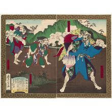 Utagawa Toyonobu: Wada Koremasa and his followers rescuing Ashikaga Yoshiteru, from the series Newly Selected Records of the Taikô Hideyoshi (Shinsen Taikôki) - Museum of Fine Arts
