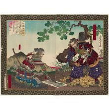 Utagawa Toyonobu: Hashiba Chikuzen no Kami Hideyoshi and Kuroda Takayoshi, from the series Newly Selected Records of the Taikô Hideyoshi (Shinsen Taikôki) - ボストン美術館