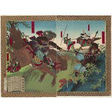 Utagawa Toyonobu: Katagiri Sukesaku and Yashuhiko Goemon, from the series Newly Selected Records of the Taikô Hideyoshi (Shinsen Taikôki) - Museum of Fine Arts