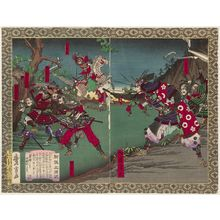 Utagawa Toyonobu: Katô Kiyomasa, from the series Newly Selected Records of the Taikô Hideyoshi (Shinsen Taikôki) - Museum of Fine Arts