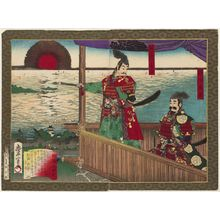 Utagawa Toyonobu: The Kanpaku (regent) Hideyoshi and Tokugawa Ieyasu, from the series Newly Selected Records of the Taikô Hideyoshi (Shinsen Taikôki) - ボストン美術館