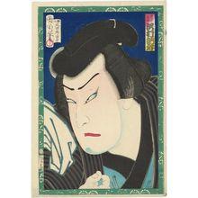 Toyohara Kunichika: Actor Sawamura Tosshô, from an untitled series of actor portraits - Museum of Fine Arts