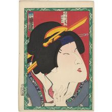 Toyohara Kunichika: Actor Bandô Mitsugorô as the Geisha Miyokichi, from an untitled series of actor portraits - Museum of Fine Arts