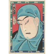 豊原国周: Actor Sawamura Tosshô as Karukaya Dôshin, from an untitled series of actor portraits - ボストン美術館