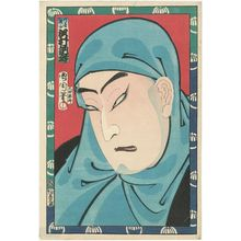 Toyohara Kunichika: Actor Sawamura Tosshô as Karukaya Dôshin, from an untitled series of actor portraits - Museum of Fine Arts
