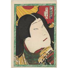 Toyohara Kunichika: Actor Sawamura Tosshô as Atsumori, from an untitled series of actor portraits - Museum of Fine Arts