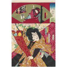 Toyohara Kunichika: from the series Actors and Comedy, Comparisons of Hits (Haiyû rakugo atari kurabe) - Museum of Fine Arts
