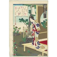 Toyohara Kunichika: No. 20, Asagao, from the series The Fifty-four Chapters [of the Tale of Genji] in Modern Times (Genji gojûyo jô) - Museum of Fine Arts