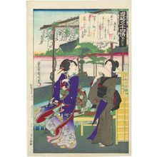 Toyohara Kunichika: No. 33, Fuji no uraba, from the series The Fifty-four Chapters [of the Tale of Genji] in Modern Times (Genji gojûyo jô) - Museum of Fine Arts