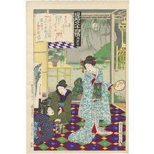 豊原国周: No. 25, Hotaru, from the series The Fifty-four Chapters [of the Tale of Genji] in Modern Times (Genji gojûyo jô) - ボストン美術館