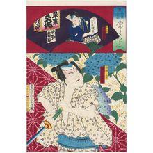 豊原国周: from the series Actors and Comedy, Comparisons of Hits (Haiyû rakugo atari kurabe) - ボストン美術館