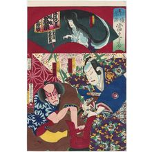 Toyohara Kunichika: from the series Actors and Comedy, Comparisons of Hits (Haiyû rakugo atari kurabe) - Museum of Fine Arts
