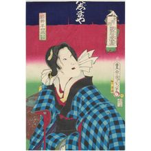 Toyohara Kunichika: Actor Iwai Hanshirô as Zangiri Otomi, from the series Flowers of Tokyo: Caricatures by Kunichika (Azuma no hana Kunichika manga) - Museum of Fine Arts