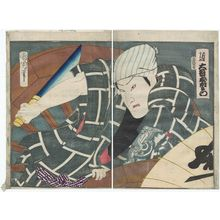Toyohara Kunichika: Actor Ôtani Tomoemon - Museum of Fine Arts