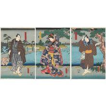 Utagawa Kunisada: Actors Ichikawa Kodanji IV as Kôkô Tabako no Sankichi (R), Iwai Kumesaburô III as Oume, Daughter of the Chigiriya (Chigiriya musume Oume) (C), and Kataoka Gadô II as Yamagataya Gihei (L) - Museum of Fine Arts