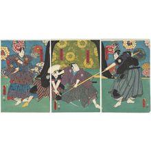 Utagawa Kunisada: Actors Arashi Rikan III as Shikama Tamonnosuke (R); Kataoka Gadô II as Miki Jûzaemon and Arashi Kichisaburô III as Kameshima Gontarô (C); and Kawarazaki Gonjûrô I as Shiba Sakyônoshin (L) - Museum of Fine Arts
