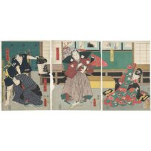 Utagawa Kunisada: Actors Nakamura Daikichi III as the Lady-in-Waiting (Koshimoto) Fusano (R), Arashi Rikan III as Masaki Shôzaburô (C), Kataoka Gadô II as Kiura Shingo and Asao Okuyama III as the Servant (Shimobe) Naosuke (L) - Museum of Fine Arts