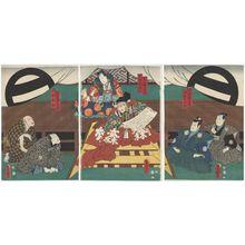 歌川国貞: Actors Nakamura Shibajaku I as Nagatsu Sôjûrô and Ichikawa Kodanji IV as Marinoya Shirô; Morita Kanya XI as Ômori Hikoshichi and Sawamura Tosshô II as Ashikaga Yoshimitsu kô; Bandô Takesaburô I as Matsudaiya Kogorô and Ichikawa Kodanji IV as Isshin Tarô - ボストン美術館