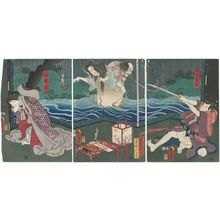 Utagawa Kunisada: Actors Ichikawa Kodanji IV as Marino Kanemitsu (R), Ichikawa Kodanji IV as Ghost of Kamada Matahachi (Kamada Matahachi bôrei) and Ghost of Kikuno (Kikuno ga bôrei) (C), and Iwai Kumesaburô III as the Nun Kyôdai (Kyôdai-ni) (L) - Museum of Fine Arts