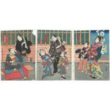 歌川国貞: Actors Onoe Kikugorô IV as Ômiya Kofuji, Seki Hanasuke IV as Maizuruya Denzô (R), Ichimura Takematsu III as Kamuro Midori, Kawarazaki Gonjûrô I as Ebizako no Jû, Ichimura Uzaemon XIII as Kinchô's Son (Segare) Kinko (C), ... - ボストン美術館