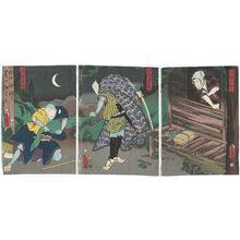 歌川国貞: Actors Ichikawa Kodanji IV as Daiba no Nizô (R), Bandô Kamezô I as Itamiya Jûbei (C), and Ichikawa Kodanji IV as Zatô Bunya (L) - ボストン美術館