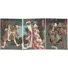 Utagawa Kunisada: Actors Kataoka Gadô II as Shimizu Kanja Yoshitaka (R), Iwai Kumesaburô III as Tokimasa no Sokujo Tatsuhime (C), Nakamura Tsuruzô I as Tochibô hôin (L) - Museum of Fine Arts