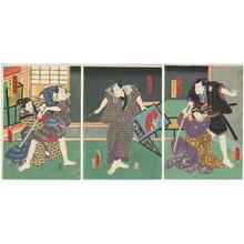 Utagawa Kunisada: Actors Ichikawa Ichizô III as Tôyama Jinza, Bandô Tamasaburô II as His Wife (Nyôbô) Osode (R), Ichikawa Danzô VI as Kagoya Gorobei (C), Nakamura Fukusuke I as Sasano Gonza, and Ichikawa Shinsha I as His Wife (Nyôbô) Omasu (L) - Museum of Fine Arts