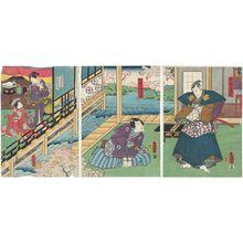 歌川国貞: Actors Kataoka Nizaemon VIII as Daihanji Kiyosumi (R), Nakamura Fukusuke I as Kuganosuke Kiyofune (C), Onoe Kikugorô IV as Kôshitsu Sadataka, and Sawamura Tanosuke III as Hinadori (L) - ボストン美術館