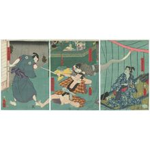 Utagawa Kunisada: Actors Iwai Kumesaburô III as Koheiji's Wife (Nyôbô) Otsuka (R), Ichikawa Kodanji IV as the Ghost (Bôrei) of Koheiji, Seki Sanjûrô III as Adachi Takurô (C), and Sawamura Tosshô II as Kôsai Kijirô (L) - Museum of Fine Arts