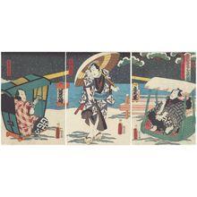 Utagawa Kunisada: Actors Ichimura Uzaemon XIII as Hokke Chôgorô (R), Nakamura Shikan IV as Konjin Chôbei (C), and Kawarazaki Gonjûrô I as Banzui Chôgorô (L) - Museum of Fine Arts