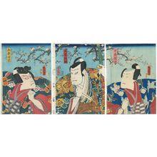 Utagawa Kunisada: Actors Ichimura Uzaemon XIII as Jûrô Sukenari (R), Nakamura Shikan IV as Kudô Suketsune (C), and Kawarazaki Gonjûrô I as Gorô Tokimune (L) - Museum of Fine Arts