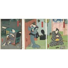 Utagawa Kunisada: Actors Nakamura Fukusuke I as Hayano Kanpei (R), Onoe Kikugorô IV as His Wife (Nyôbô) Okaru (C), and Kataoka Nizaemon VIII as Ichimonjiya Saibei (L) - Museum of Fine Arts