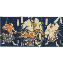 Utagawa Kunisada: Actors Nakamura Shikan IV as Toneri Matsuômaru (R), Kawarazaki Gonjûrô I as Toneri Umeômaru, Ichikawa Danzô VI as Fujiwara no Tokihira (C), and Ichimura Uzaemon XIII as Toneri Sakuramaru (L) - Museum of Fine Arts