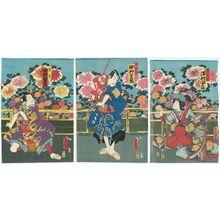 歌川国貞: Actors Sawamura Tanosuke III as Minazuru-hime (R), Nakamura Shikan IV as Chienai (C), and Ichimura Uzaemon XIII as Torazô (L) - ボストン美術館