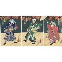 歌川国貞: Actors Sawamura Tanosuke III as Kamuro Tayori (R), Nakamura Shikan IV as Naniwa no Jirosaku (C), and Kawarazaki Gonjûrô I as Azuma no Yoshirô (L) - ボストン美術館