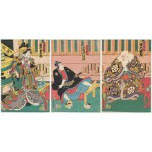 Utagawa Kunisada: Actors Ichikawa Danzô VI as Hige no Ikyû (R), Kawarazaki Gonjûrô I as Agemaki's Sukeroku (C), and Iwai Kumesaburô III as Miuraya Agemaki (L) - Museum of Fine Arts