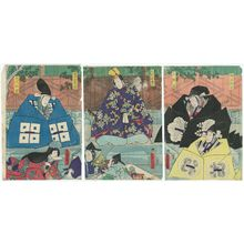 歌川国貞: Actors Kawarazaki Gonjûrô I as Enya Hangan and Nakamura Shikan IV as Kô no Moronô (R); Bandô Kamezô I as Ashikaga Tadayoshi kô, with Arashi Kichiroku I (C); Ichimura Uzaemon XIII as Momoi Wakasanosuke and Iwai Kumesaburô III as Kaoyo Gozen (L) - ボストン美術館