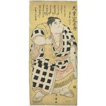Katsukawa Shun'ei: Daidôzan Bungorô, Boy Wrestler, Age Seven - Museum of Fine Arts