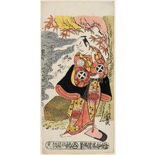 Torii Kiyomasu II: Actor Ôtani Hiroji as Marukibashi Chûbei - Museum of Fine Arts