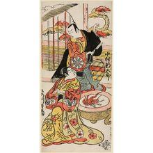 Torii Kiyomasu II: Actors Nakamura Shingorô as Sano Gen'emon and Sanogawa Mangiku as Sakuragi - Museum of Fine Arts