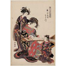 磯田湖龍齋: Wakamatsu of the Kado-Tamaya, from the series Models for Fashion: New Year Designs as Fresh as Young Leaves (Hinagata wakana no hatsu moyô) - ボストン美術館