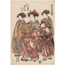 磯田湖龍齋: Otowaji of the Chôjiya, kamuro Haruno and Nishiki, from the series Models for Fashion: New Year Designs as Fresh as Young Leaves (Hinagata wakana no hatsu moyô) - ボストン美術館