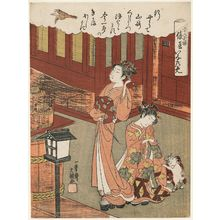 一筆斉文調: Inanome of the Tawaraya, from the series Thirty-six Selected Flowers (Sanjû rokkasen) - ボストン美術館