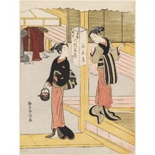 Suzuki Harunobu: Waitresses of the Eiraku-an Restaurant - Museum of Fine Arts