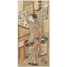 Ippitsusai Buncho: Takamura of the Komatsuya, from an untitled series known as Folded Love Letters - Museum of Fine Arts