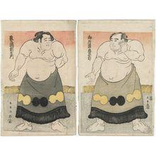 Katsukawa Shun'ei: Sumô Wrestlers Goshoura Chûgorô and Tsuzumigataki Chôemon - Museum of Fine Arts